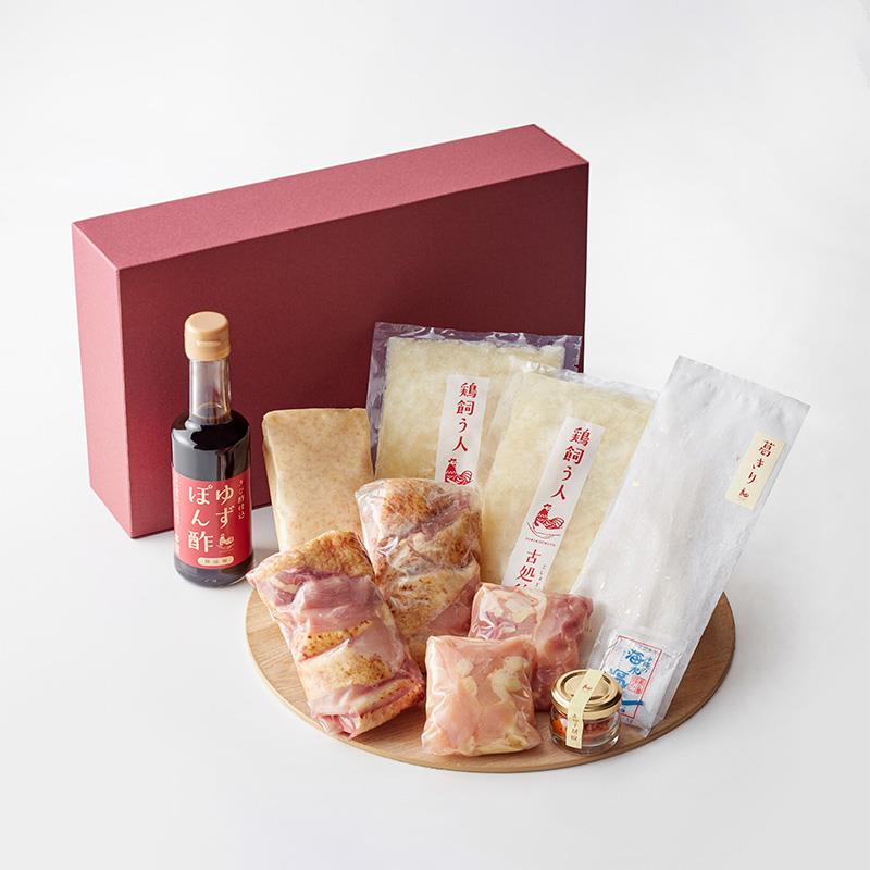 古処鶏(こしょどり)の水炊き 調味料付きギフトセット(5~6人用)