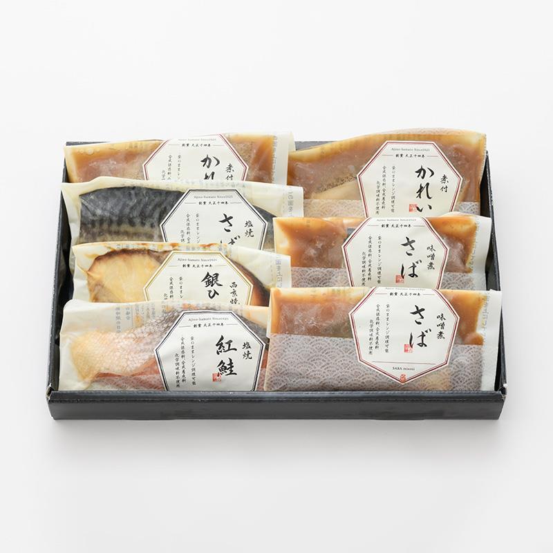 味の浜藤 レンジで煮魚、焼魚 5種7切