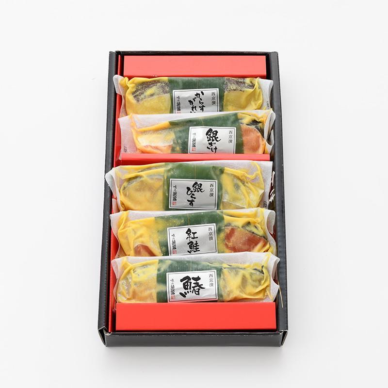 味の浜藤 西京漬 5種5切