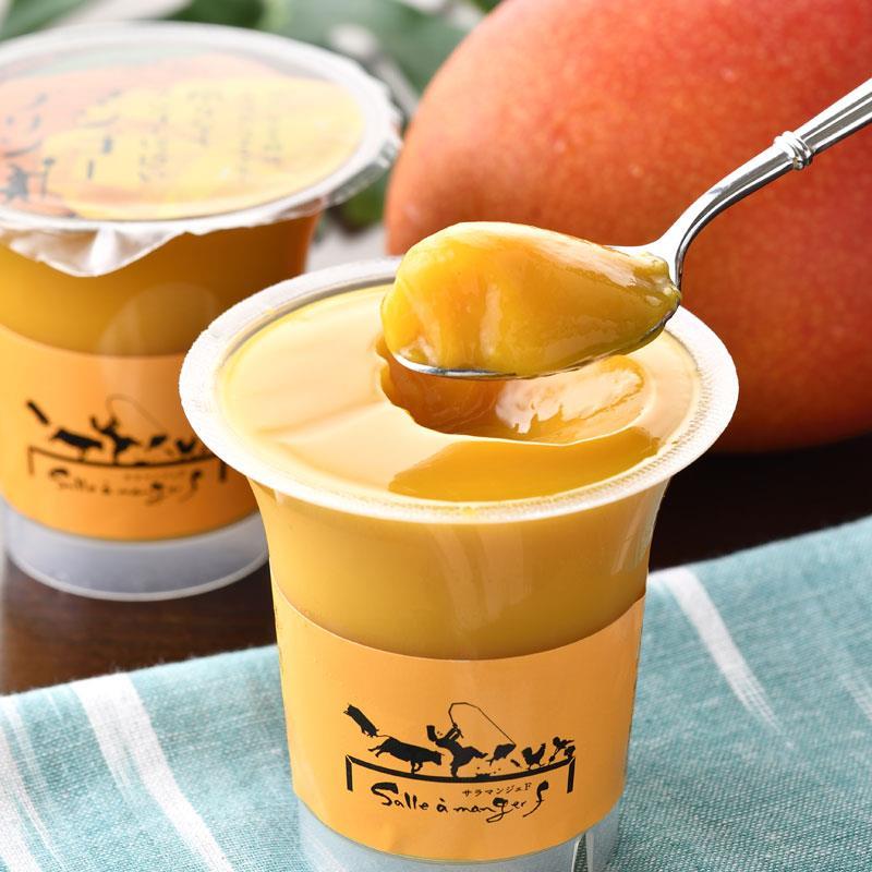 限りなくマンゴーに近いマンゴープリン 8個