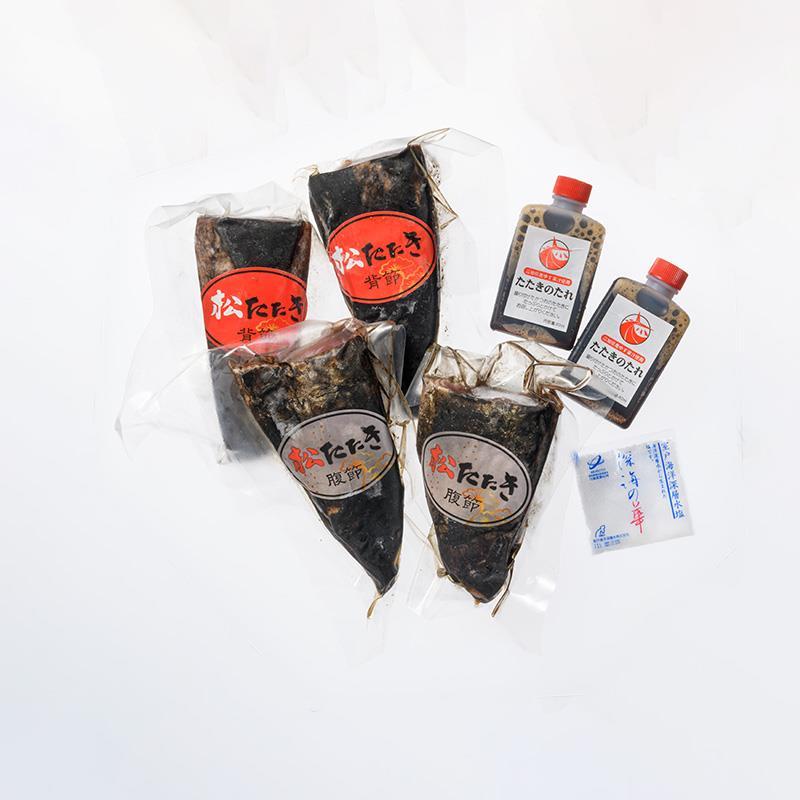 昔造り鰹のたたき 2本(小分け4袋)