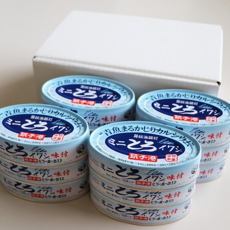 ミニとろイワシ 12缶