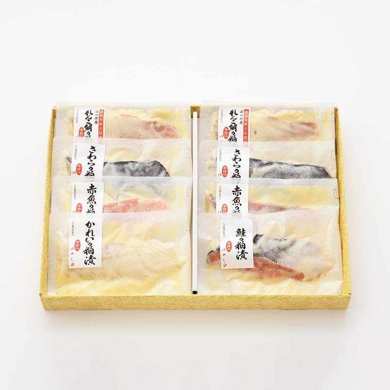魚問屋の純米大吟醸粕漬け 5種8切