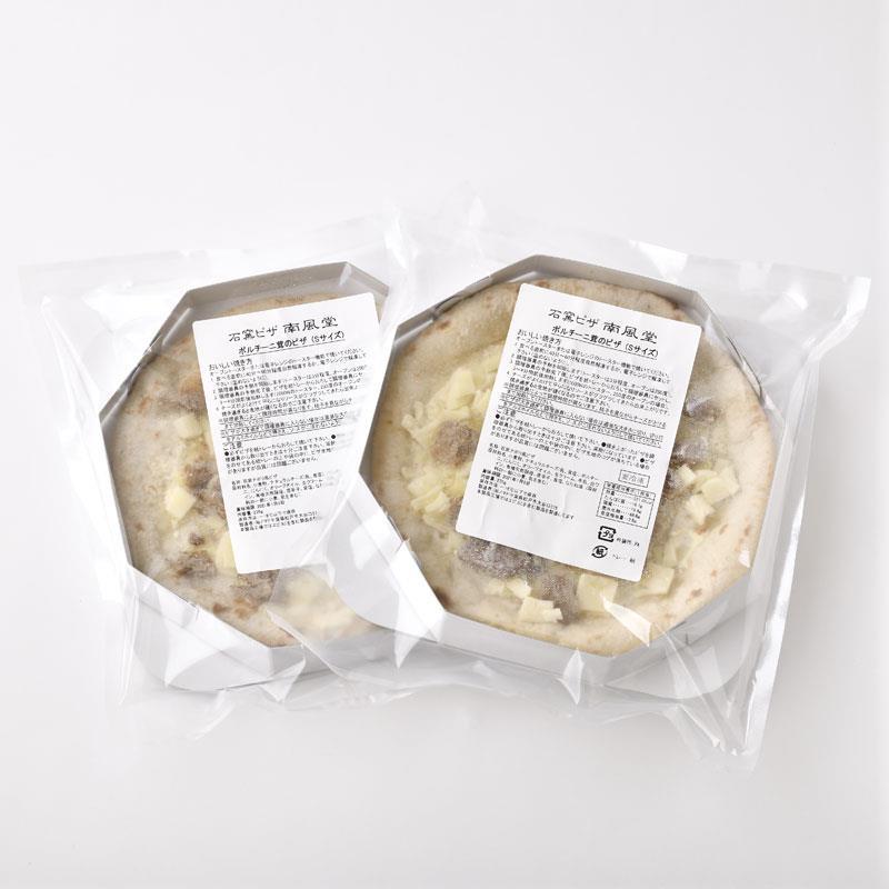 マルシェ限定 南風堂のポルチーニのピザ 2枚