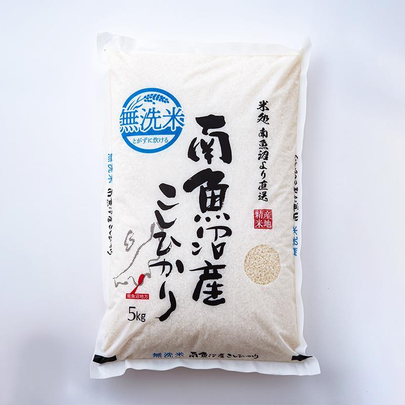 雪室仕込み 南魚沼産コシヒカリ無洗米 5kg
