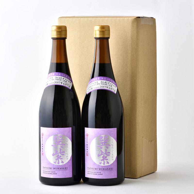 純正醤油 巽紫(たつみむらさき)2本