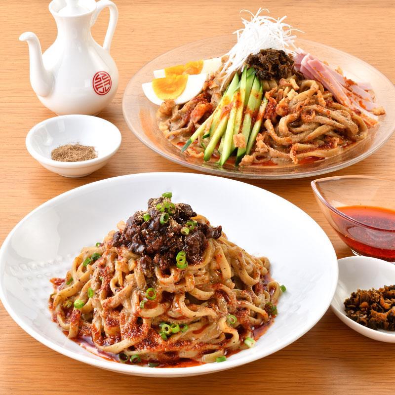 マルシェ限定 「ラーメン凪」の担々麺 汁なし/冷やし担々麺 2種4食