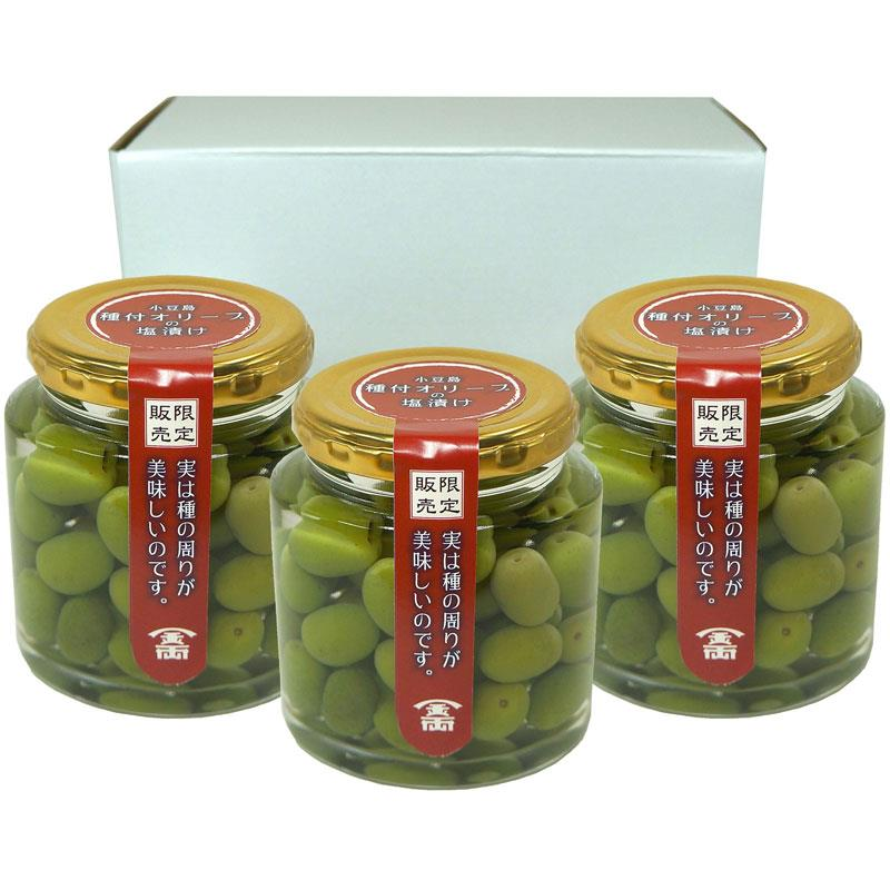 【限定30セット】小豆島産オリーブの塩漬け 3瓶