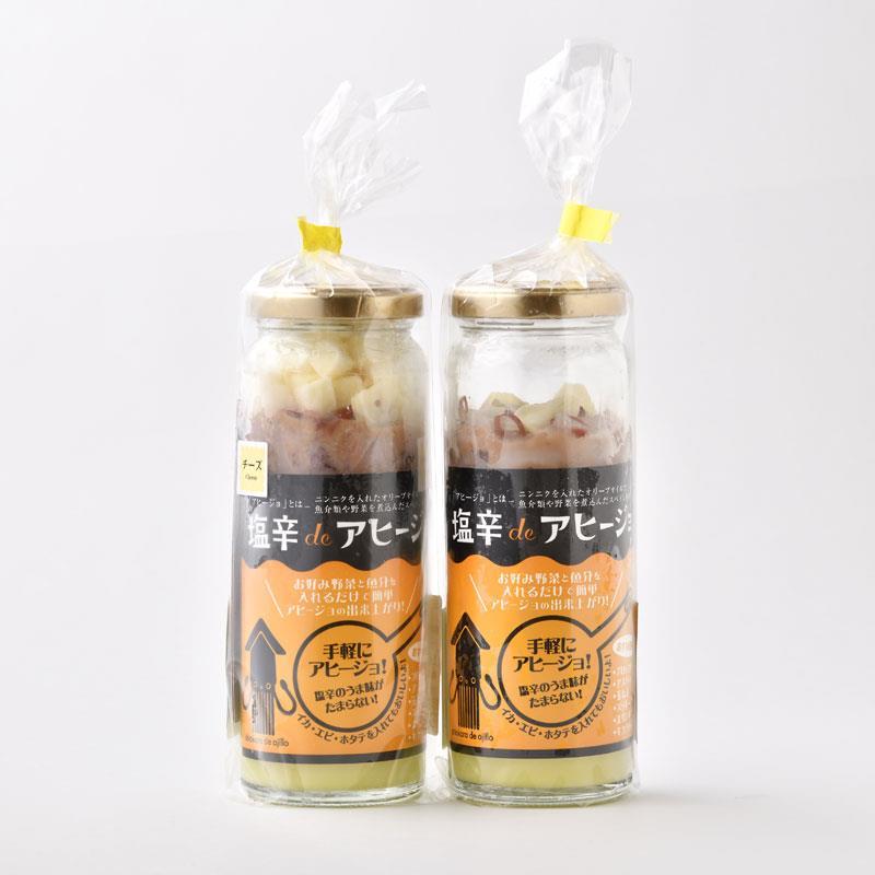 塩辛deアヒージョ 2種セット
