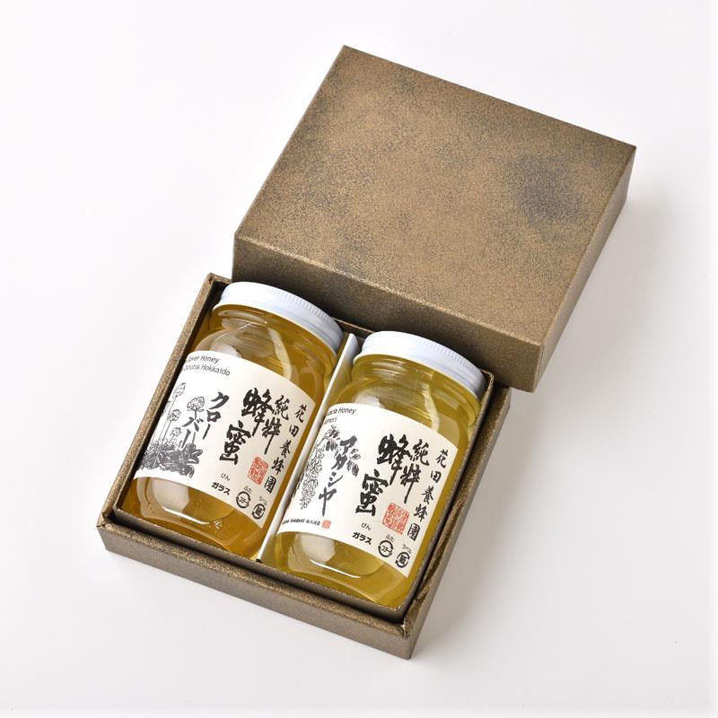 花田養蜂園の蜂蜜2瓶