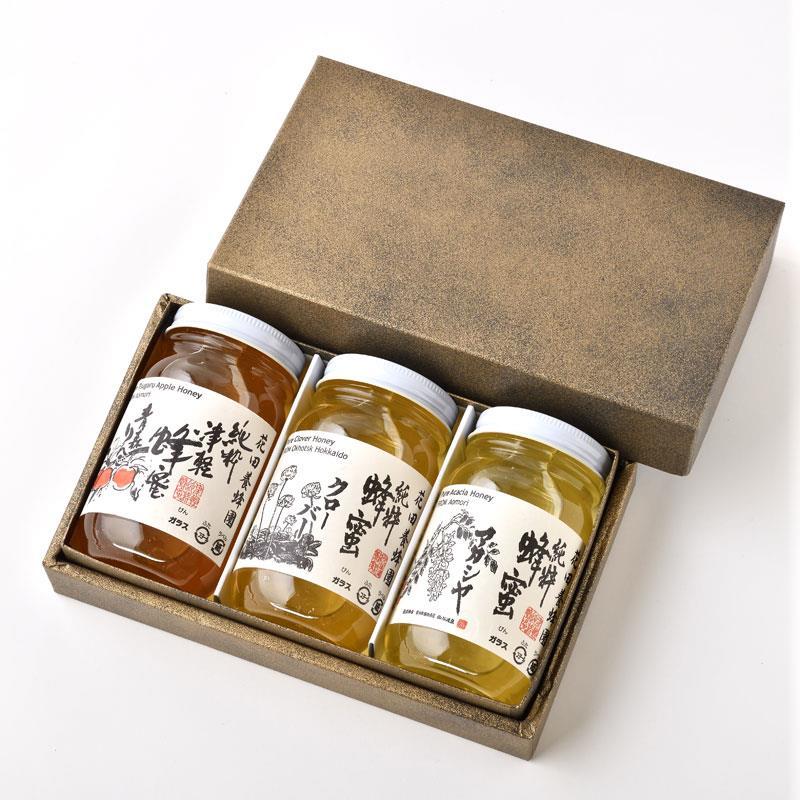 花田養蜂園の蜂蜜3瓶