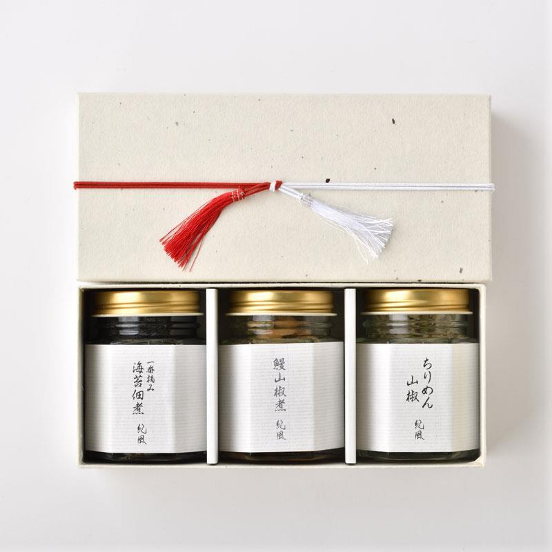 紀風の逸品お惣菜3種セット