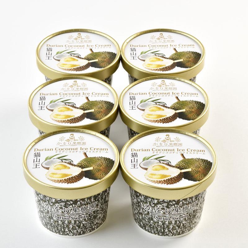 ドリアンココナッツアイスクリーム 6個セット