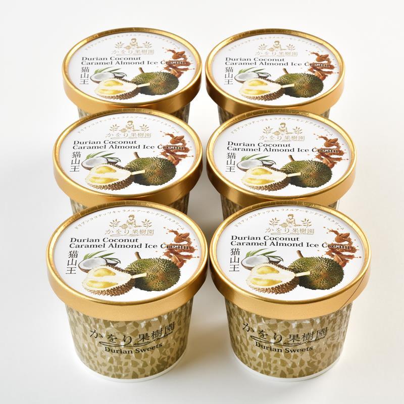 ドリアンココナッツキャラメルアーモンドアイスクリーム 6個セット