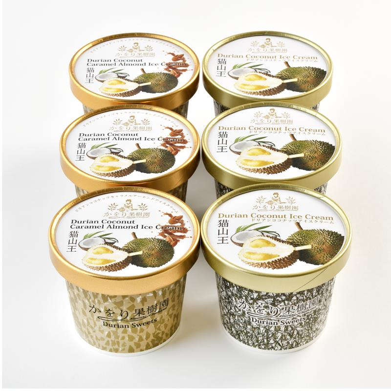 ドリアンココナッツ・キャラメルアーモンドアイスクリーム ミックスセット