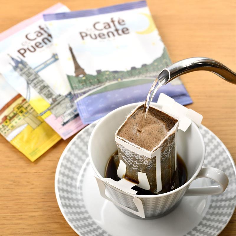 ミカフェート「Cafe Puente」3個セット(ドリップバッグ)
