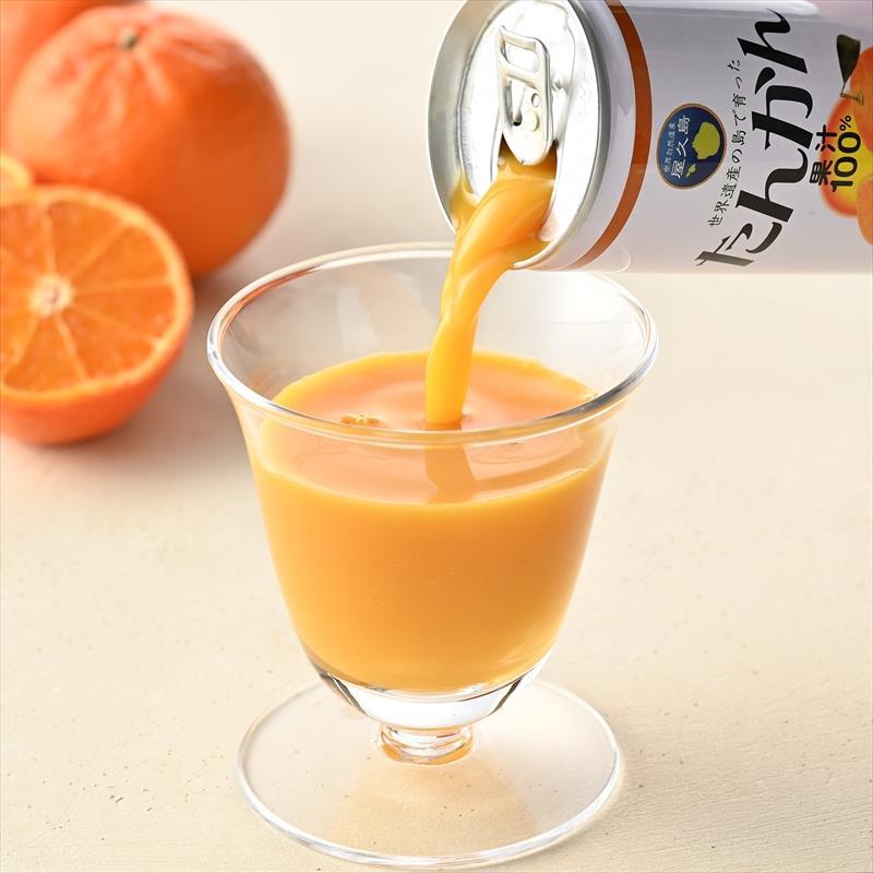 屋久島たんかんジュース 12本(ギフト箱)