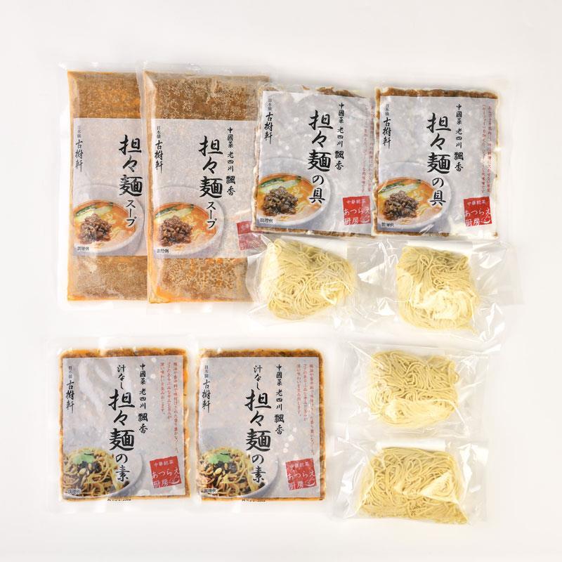 「老四川 飄香」担々麺セット