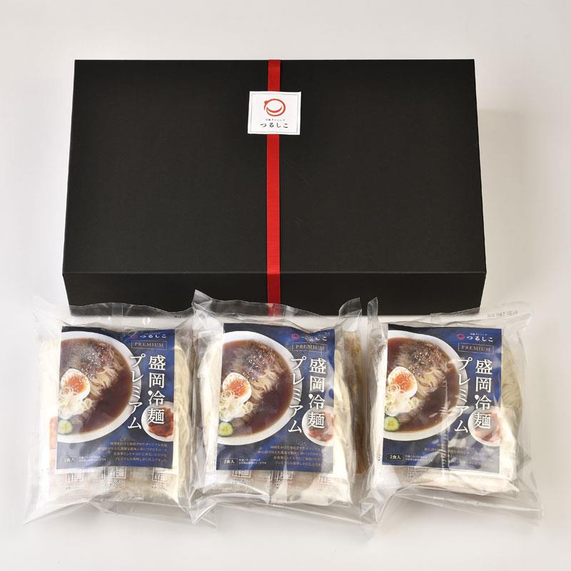 つるしこ盛岡冷麺プレミアム6食(ギフトボックス入り)