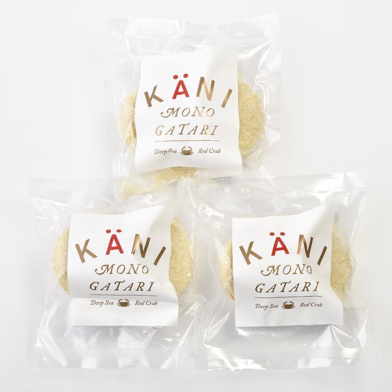 """""""幻のカニ""""のクラブケーキ 3袋"""