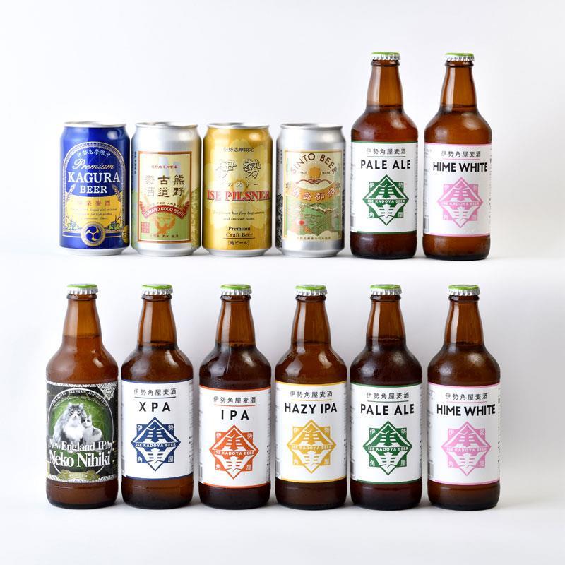 伊勢角屋クラフトビール 10種12本