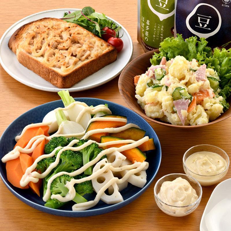 ほぼマヨ(プレーン、柚子胡椒)
